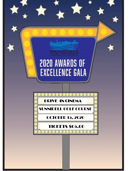 2020 Awards of Excellence Gala